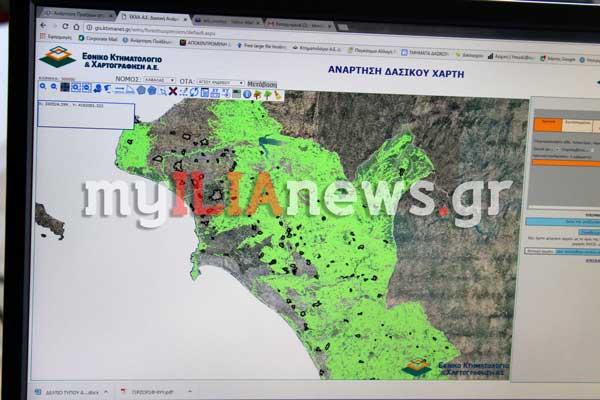 84bd05bbaf9f Έφη Γεωργοπουλου – Σαλτάρη  Άρθρο για τους δασικούς χάρτες - Ηλειακά ...