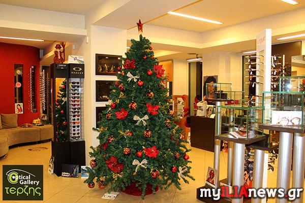 Optical Gallery Τερζής  Χριστούγεννα με το Lucky Tree! Βρείτε τις ... 54ba93098b4